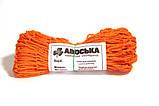 Торба, Эко сумка для покупок - Авоська - оранжевая, фото 2
