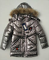 756 грн. Оптовые цены. В наличии. Яркая зимняя куртка на мальчика 7de2a28527c