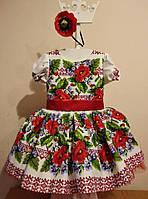 Сукні в українському стилі в категории платья и сарафаны для девочек ... 91b98f675bbf9