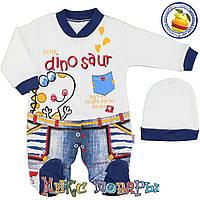 Человечек для малышей и шапочка Размеры: 3-6-9 месяцев (5543-3)