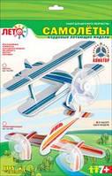 Набор LORI для изготовления кордовых летающих моделей самолетов Биплан