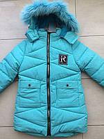 Куртка зимняя на девочку 7-10 лет новый материал, фото 1