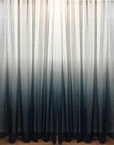Готовая тюль лен Дэградэ  (Темный Синий), фото 3