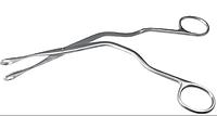 Щипцы носовые , окончатые, №1. Длина 20 см