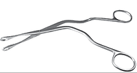 Щипцы носовые , окончатые, №2. Длина 20 см
