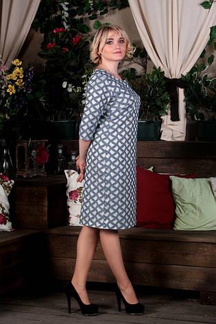 Где купить качественное весеннее платье?