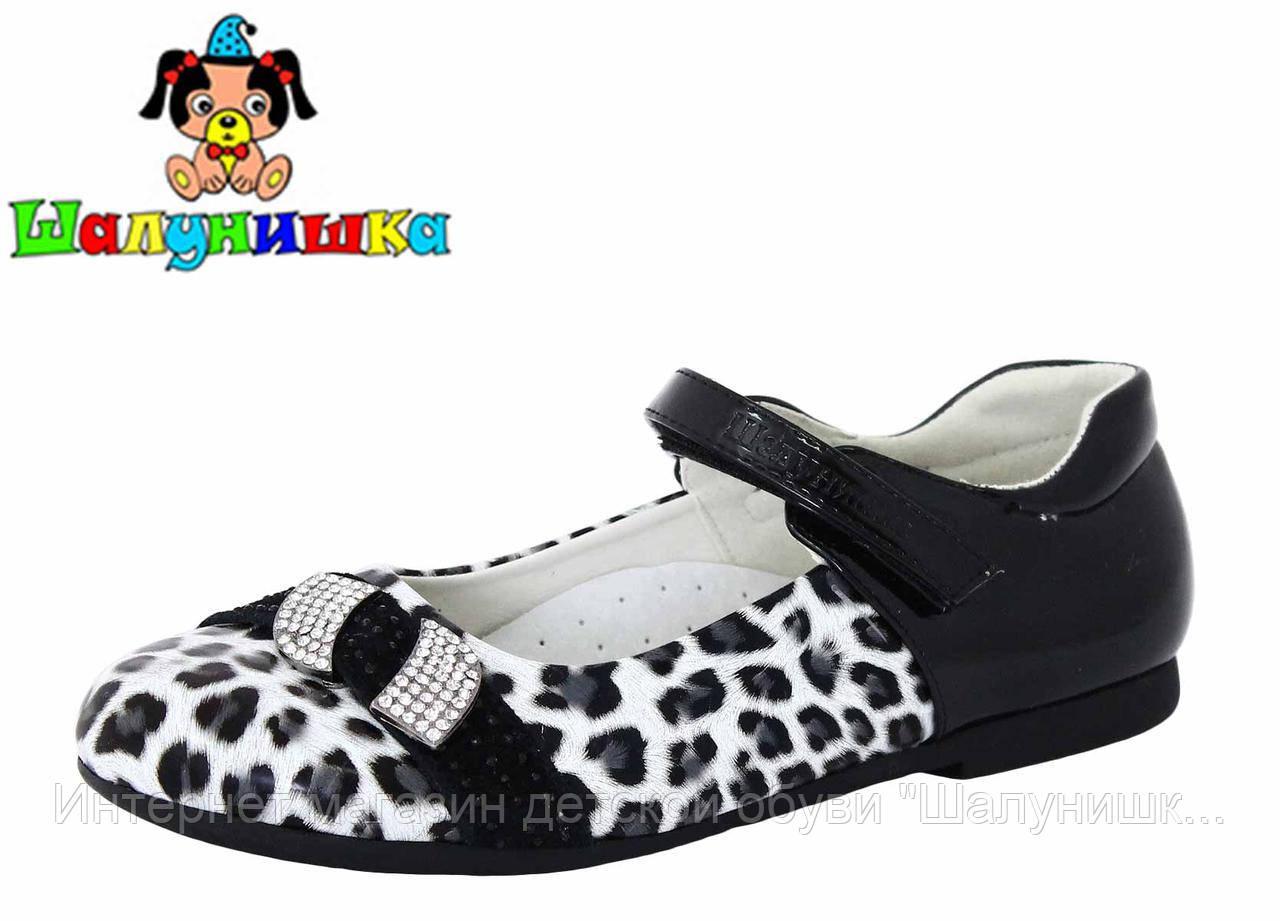 Детские туфли для девочки 9214