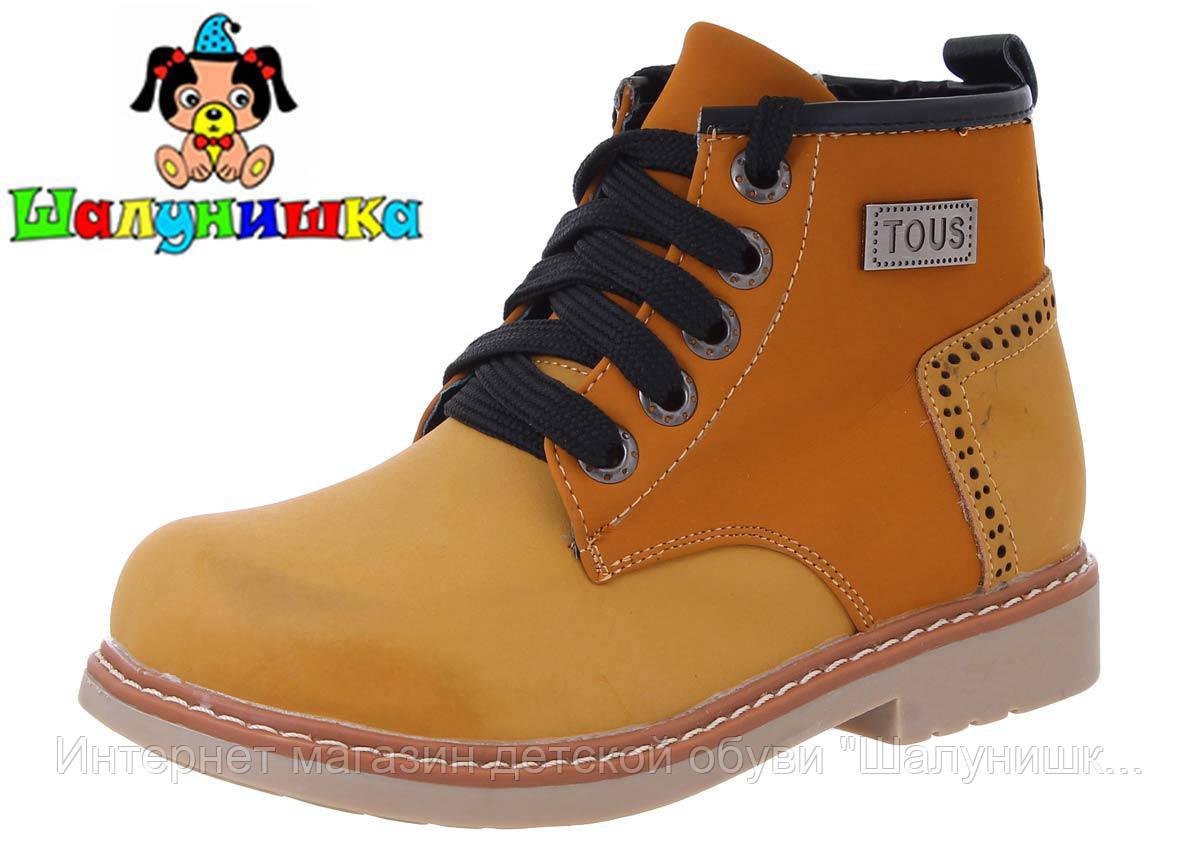 Демисезонные ботинки для мальчика 5836