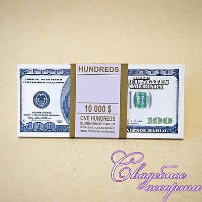 """Пачка денег сувенирная """"100 долларов"""""""