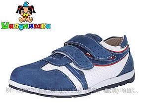 Кроссовки для мальчика 2