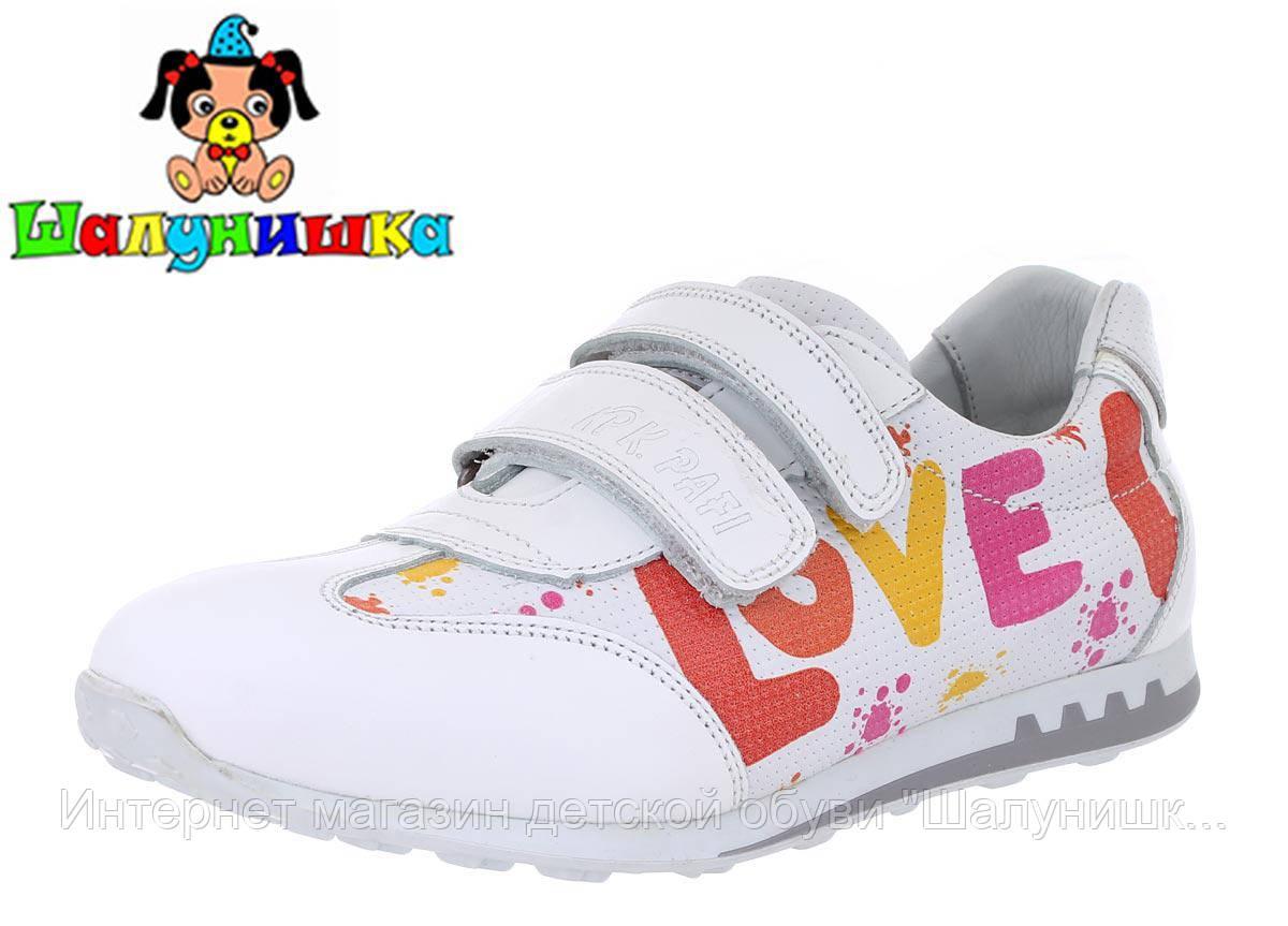 Кроссовки для девочки 230-6