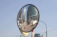"Уличное зеркало ""SATEL"" D-900mm"