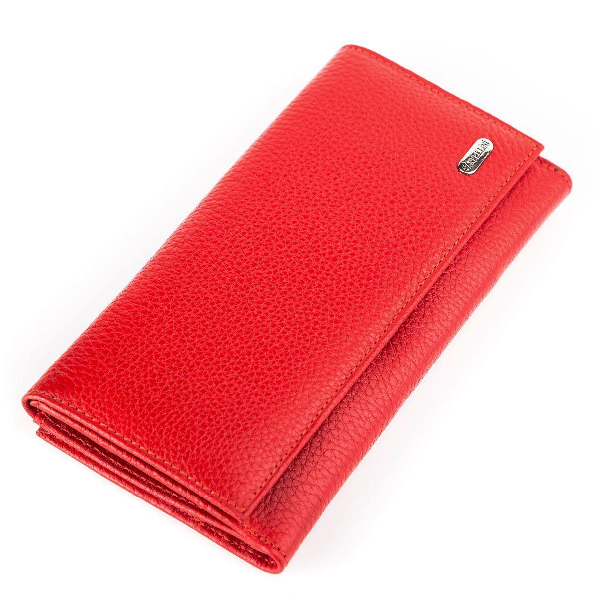 Кошелек женский CANPELLINI 17043 кожаный Красный