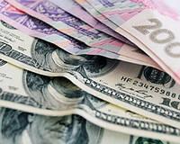 Внимание! Курс доллара