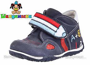 Демисезонные ботинки для мальчика 20