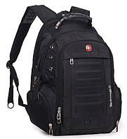Рюкзак в стиле Swissgear 8810 32 л с выходом для наушников и USB + Водозащитный чехол в подарок