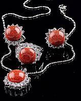 Комплект Авантюрин серьги,подвеска и кольцо код 499