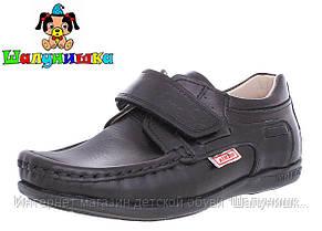 Детские туфли для мальчика 13