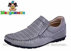 Детские туфли для мальчика 8S