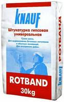 Штукатурка Knauf Rodband ( кнауф радбанд ) мешок 30 кг