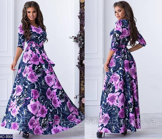 """Платье """"Цветок"""""""