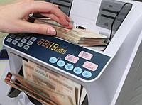 Счеточная машинка для денег с детектором!Акция