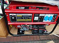 Электрогенератор бензиновый однофазный со стартером  ELITE lux T2500 (2,5кВт)