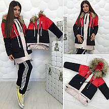 """Асимметричная женская куртка-трансформер """"TRINITY"""" с капюшоном и карманами, фото 2"""