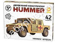 Джип Хаммер