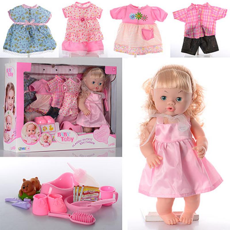 Пупс кукла 39 см baby born, сестричка беби бернсаксессуарами, звук, одежда 4 комплекта, горшок,30800-14C