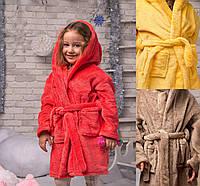 Махровый детский халат, очень мягкий. Коралловый, 3 цвета.
