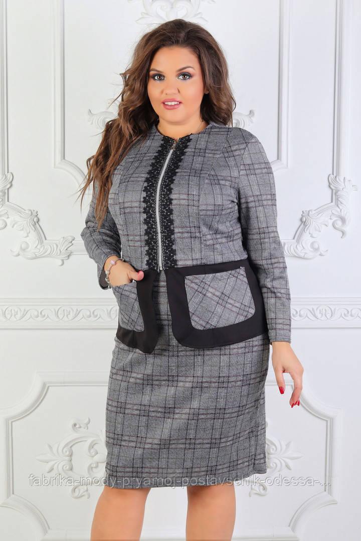 Костюм женский  Любава 52,54,56 размер №869