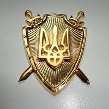 Патриотические украшения в Советское время