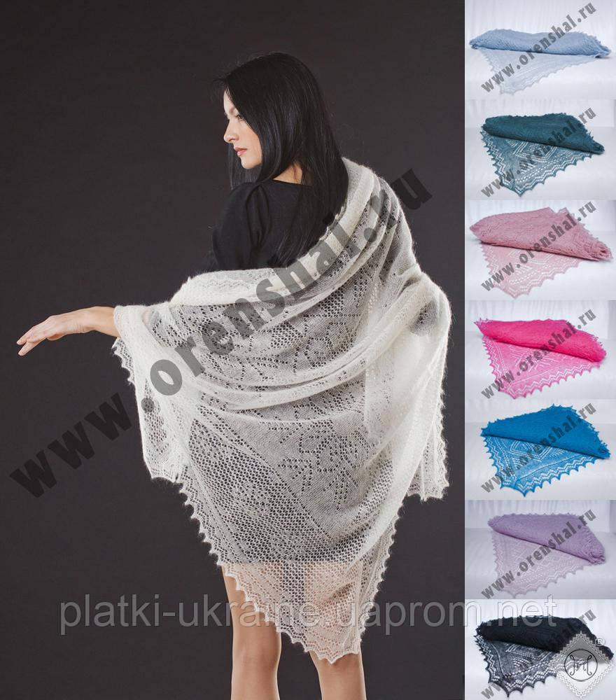 Оренбургский платок пуховый ажурный(паутинка)110х110см. Цвет: белый,черный.