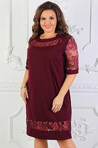 Платье Любава 866