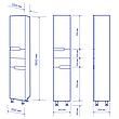 Пенал для ванной комнаты Симпл-Венге 35-11  корзина левый (бока венге) ПИК, фото 5