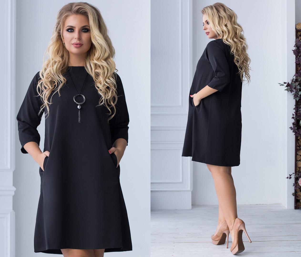 7f4e975d0aa Красивое женское платье большого размера +цвета  продажа