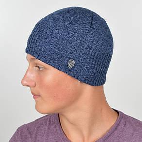 Мужская вязанная шапка NORD джинс меланж, фото 2