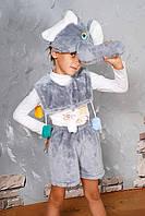 Детский Карнавальный костюм Слон