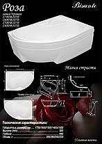 Акриловая ванна Bisante Роза (Правая) 1400х1050х580 мм, фото 3