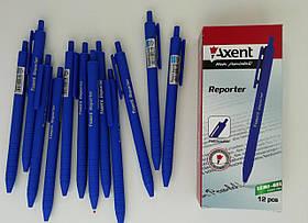 Ручка автомат Акцент Синяя 0,7 мм Reporter 14065-02 Axent Германия
