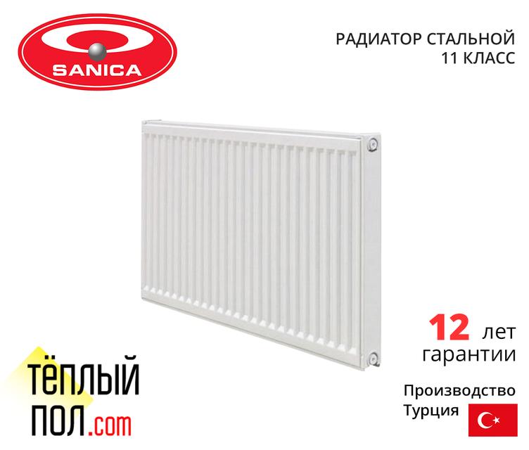 """Радиатор стальной, марки SANICA 300*1000 (произведен в: Турция, 11 кл, высота 300мм)"""""""