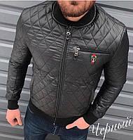 Куртка мужская демисезонная стеганая размеры 48-52 (2цвета) Серии