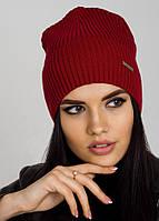 Женская шапочка с отворотом Ivy Flip Uni бордо