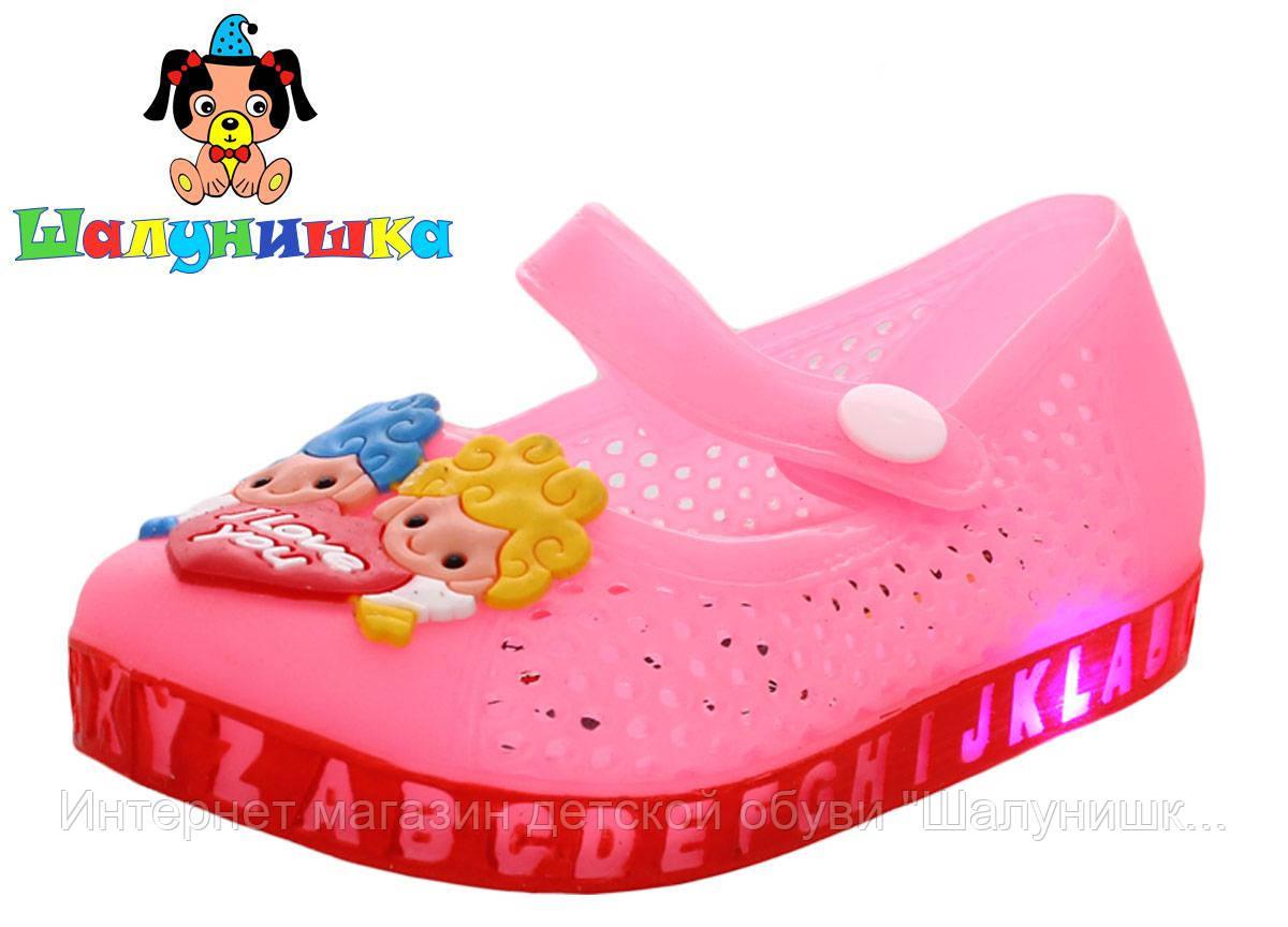 7b6d95d1b Кроксы для девочки 988 P роз - Интернет магазин детской обуви