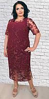 Нарядное вышитое платье увеличенных размеров 56-62.