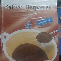 Фильтры  номер 4 -для кофеварок бумажные  100шт.- Германия