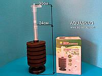 Фильтр для компрессора XY-2871 с телескопической трубкой (аэрлифтный)