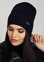 Темно-синяя шапочка с отворотом Ivy Flip Uni