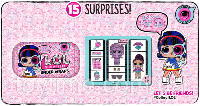 Surprise Under Wraps Doll L.O.L Series Eye Spy 1A